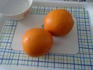 盐蒸<a href=/shicai/guopin/ChengZiChengZi/index.html target=_blank><u>橙子</u></a>的做法步骤1