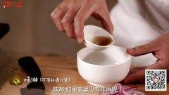 日式肥牛饭的做法视频