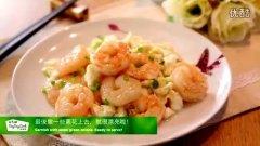 滑蛋白炒虾仁的做法视频