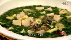 海蛎子豆腐汤的做法视频