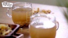 【日日煮】烹饪短片 - 清补凉的做法视频