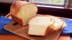 自烤面包(Bread)的做法视频