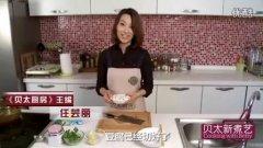 香浓鲫鱼豆腐汤的做法视频