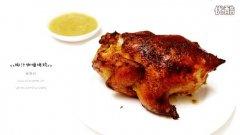 椰汁咖喱烤鸡的做法视频