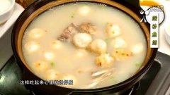 鲢鱼滋补汤的做法视频