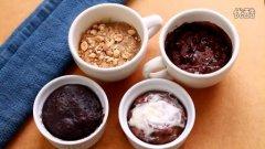 微波炉蛋糕(Mug Cakes)的做法视频
