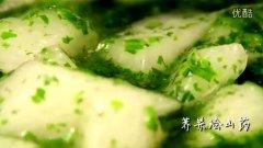 荠菜烩山药的做法视频