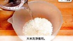 浓香南瓜饭Rich Pumpkin Rice的做法视频