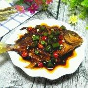 红烧茄汁鲳鱼的做法