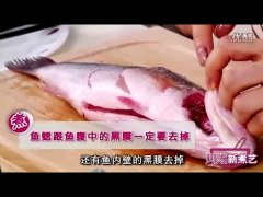 清蒸鱼的做法视频