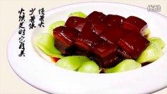 东坡肉的做法视频