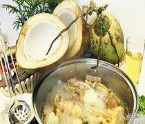 【椰子鸡】椰子鸡汤的做法_椰子鸡汤的功效