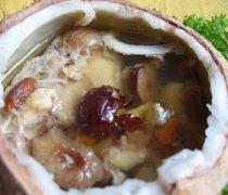 【椰子煲鸡】椰子煲鸡汤的做法_椰子煲鸡汤的功效