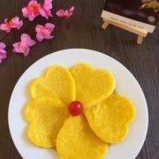 黄金玉米饼的做法