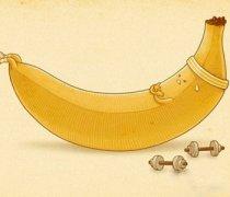 【香蕉减肥法有用吗】香蕉减肥法的原理_香蕉减肥法怎么操作