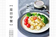 金银嫩豆腐的做法